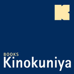Buy Books Kinokuniya Gift Vouchers